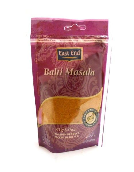 Balti Masala Curry Powder For Balti Buy Online At The