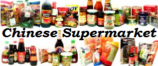 Supermarket | Chinese Food Ingredients | Buy Online at The